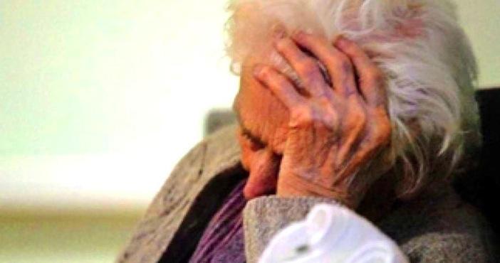 Maltraitance des personnes handicapées et âgées