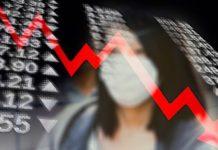 Les marchés financiers ont continué à baisser dès ce lundi
