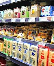 rayon de produits de supermarché accessibles avec des tickets-restaurant